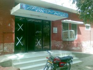 rural_health_center