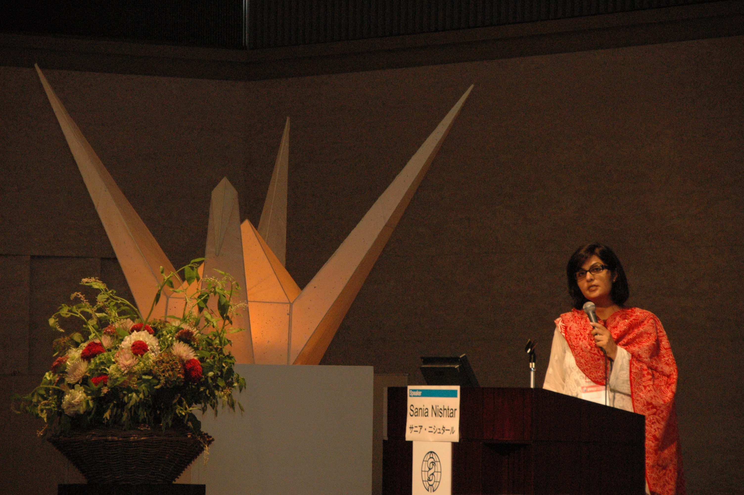Sania Nishtar speaking at a peace conference in Hiroshma